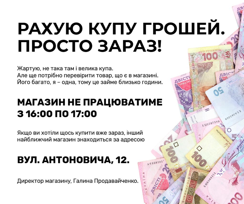 Inventory Checking Notice Money Hryvnia Banknotes | Facebook Post Template — ein Design erstellen