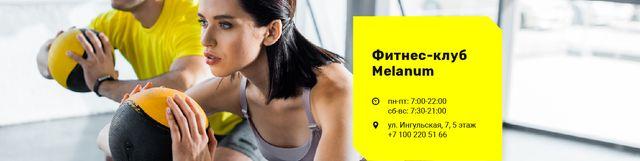 Modèle de visuel Gym Promotion with Woman training - VK Community Cover