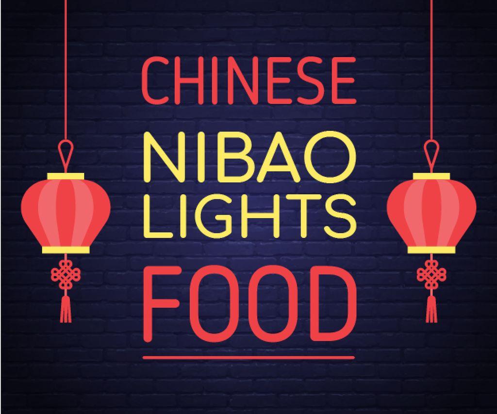 Restaurant Ad Chinese Red Lanterns Medium Rectangle Design Template