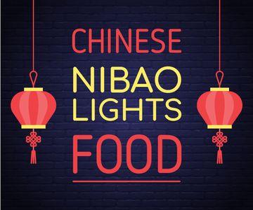 Restaurant Ad Chinese Red Lanterns