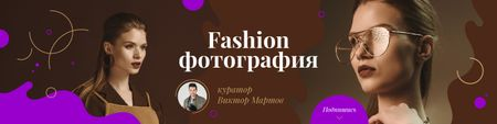 Fashion Photography Ad with Woman in Sunglasses in Brown VK Community Cover – шаблон для дизайна