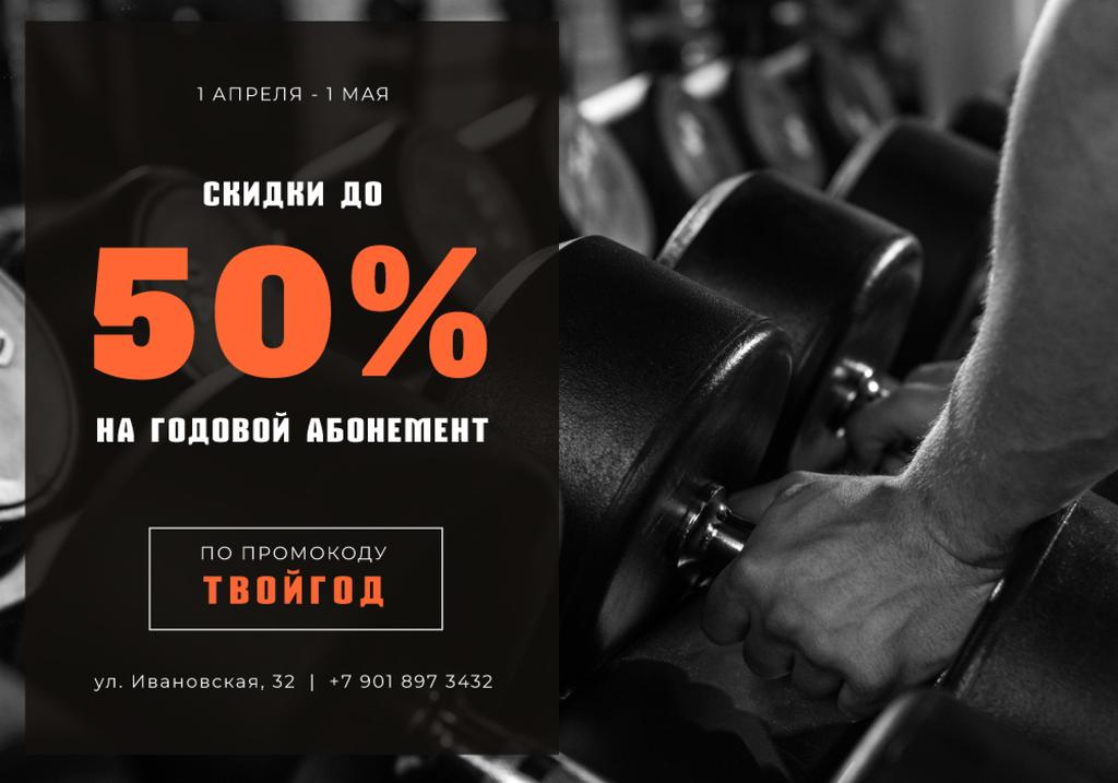 Gym Membership Offer Man Training with Dumbbells — Crear un diseño
