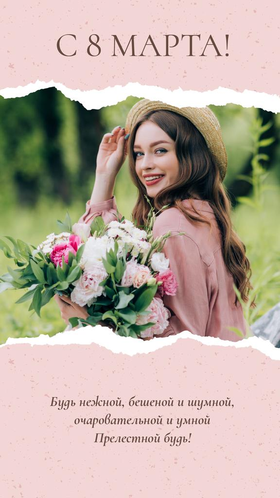 Happy Woman with Flowers on Woman's Day Instagram Storyデザインテンプレート