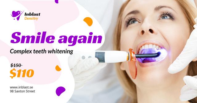 Dentistry Promotion Woman at Whitening Procedure Facebook AD – шаблон для дизайну
