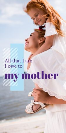 Ontwerpsjabloon van Graphic van Happy mother with her daughter