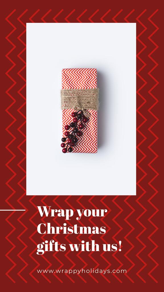 Christmas gift box — Створити дизайн