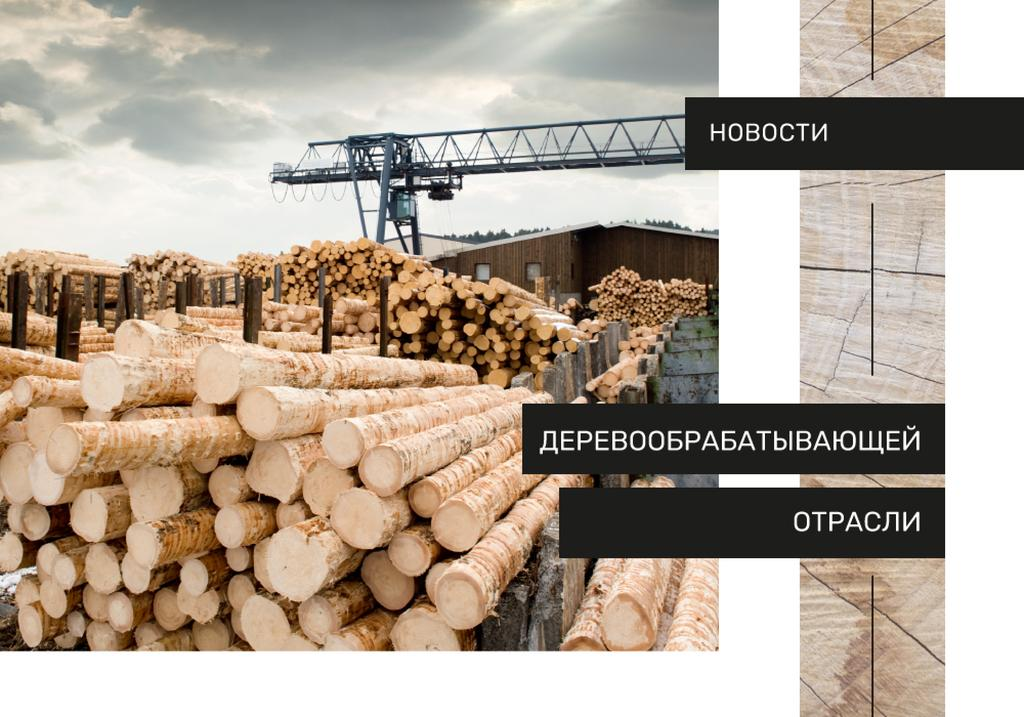 Timber Industry News with Pile of Wooden Logs — Modelo de projeto