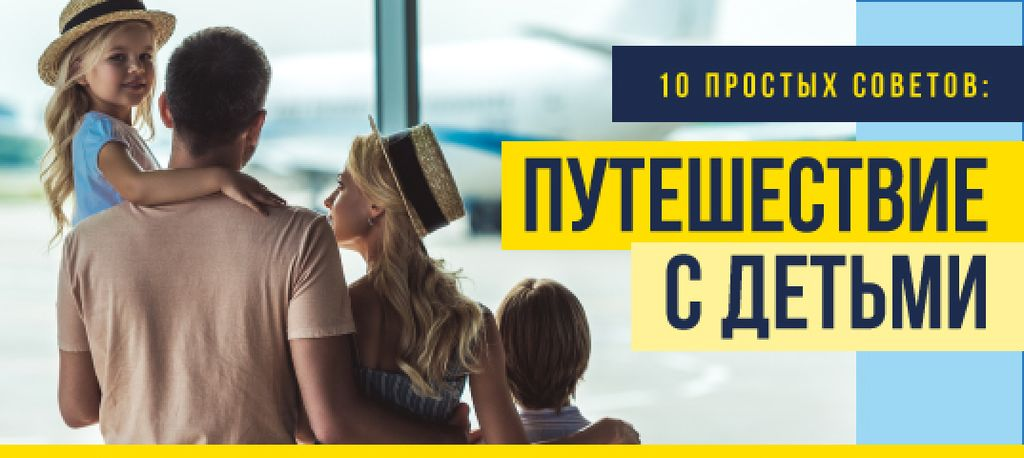 Travelling with Kids Tips Family in Airport | VK Post with Button Template — Crea un design