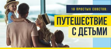Travelling with Kids Tips Family in Airport | VK Post with Button Template