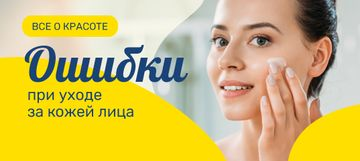 Beauty Secrets with Woman Applying Cream
