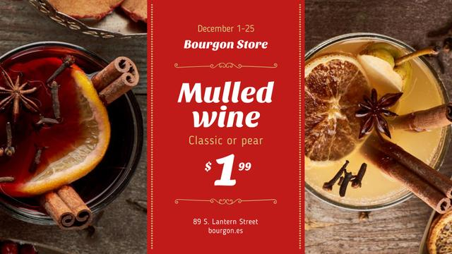 Plantilla de diseño de Holidays Offer Red Mulled Wine FB event cover
