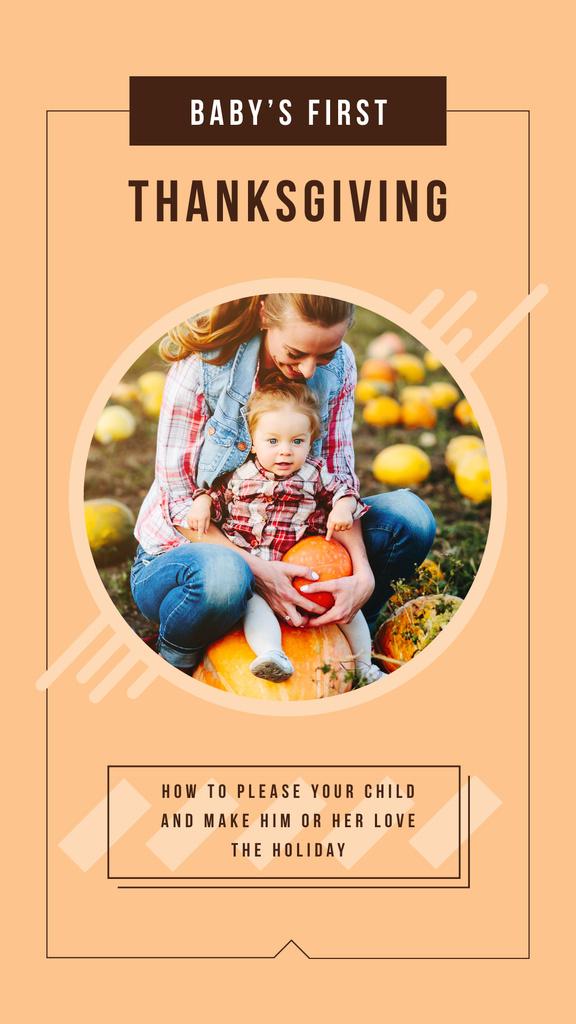 Mother and daughter with pumpkins — Créer un visuel