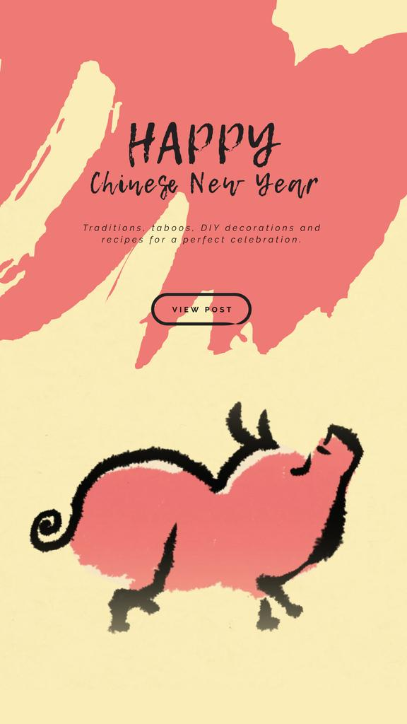 Happy Chinese New Year Walking Pig | Vertical Video Template — Створити дизайн