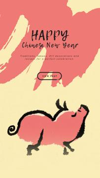 Happy Chinese New Year Walking Pig | Vertical Video Template