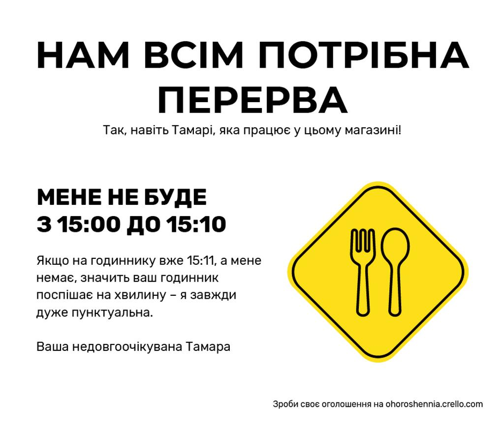 Lunch Break Notice with Food Icon in Yellow – Stwórz projekt
