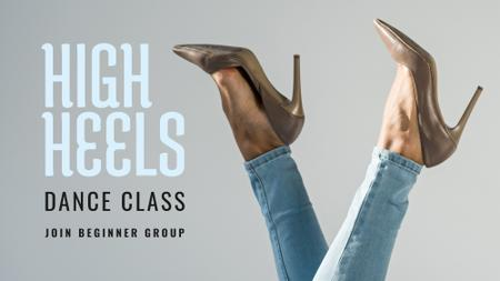 Fashion Sale Woman in Heeled Shoes FB event cover – шаблон для дизайна