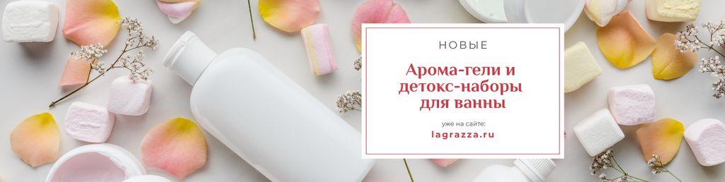 Bath Skincare products set with marshmallow — Crea un design