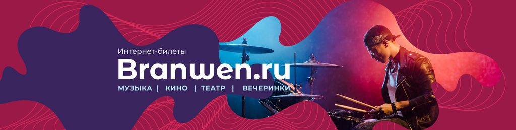 Event Tickets Ad Musician Playing Drums — Crear un diseño