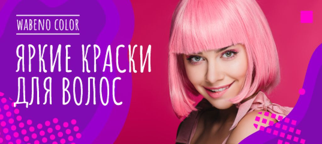 Hair Style Tips Woman with Pink Hair | VK Post with Button Template — Створити дизайн