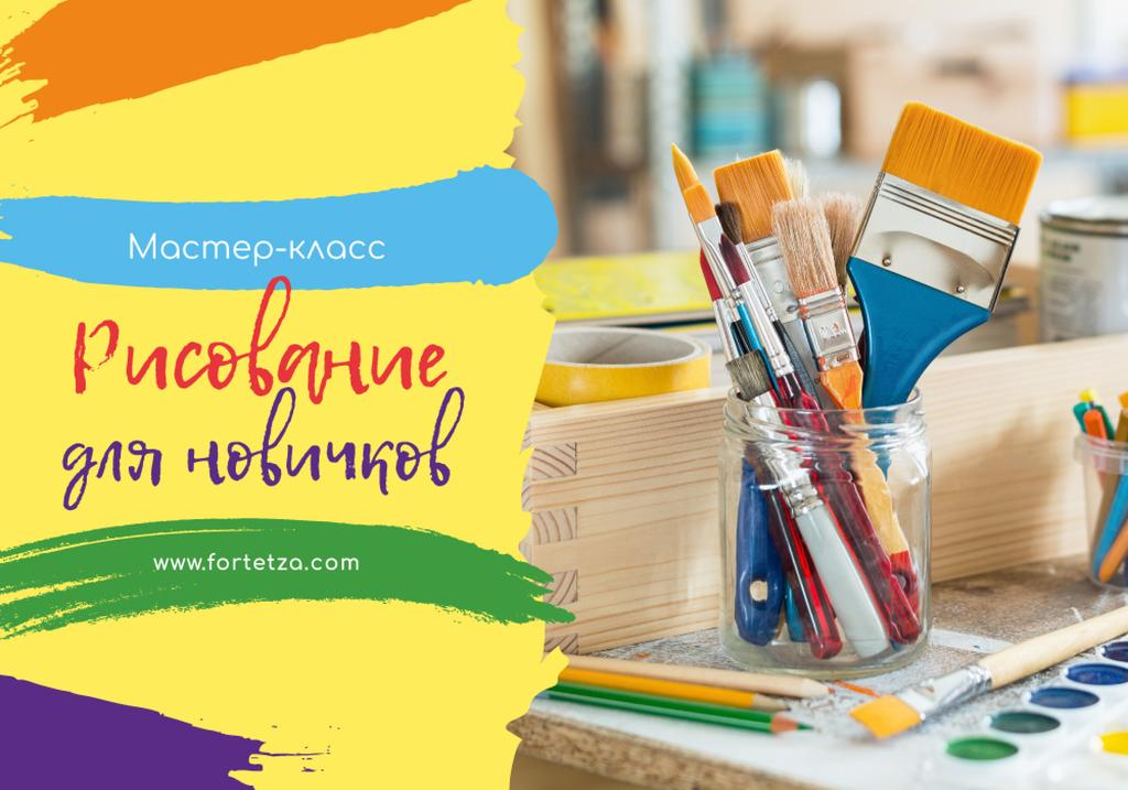 Art Courses Promotion with Supplies and Brushes — Создать дизайн
