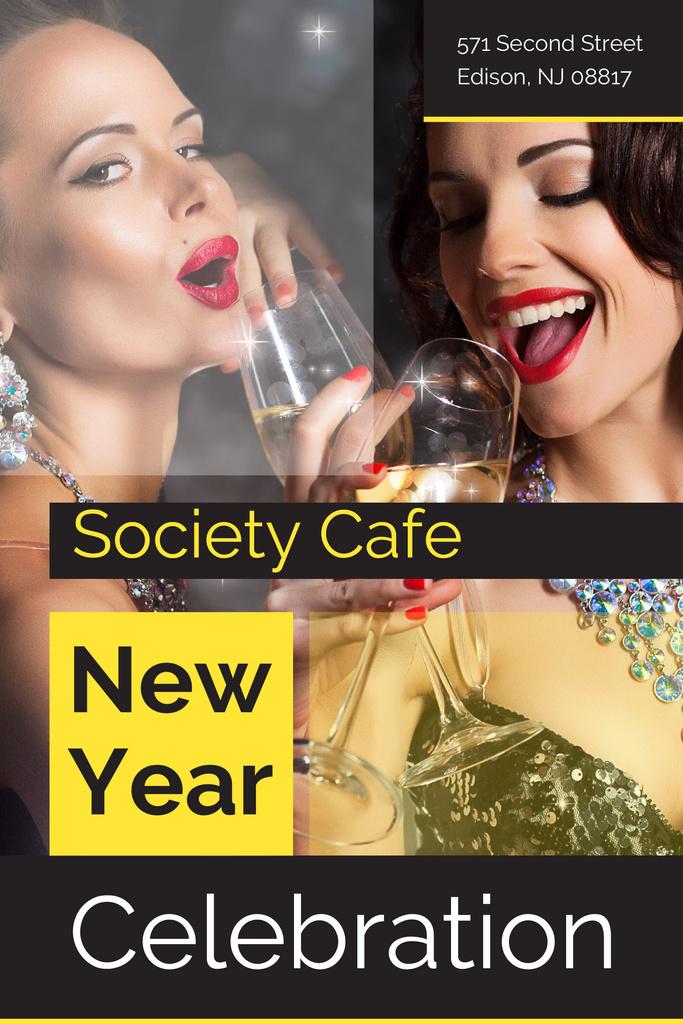 New Year celebration — Создать дизайн