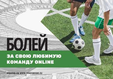 Soccer Match Announcement Players on Field | VK Universal Post