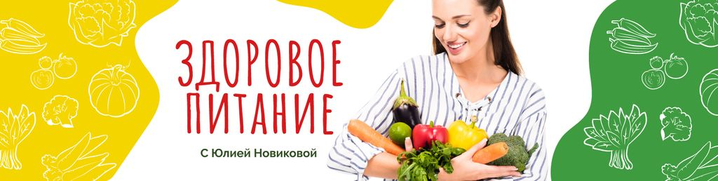 Healthy Nutrition Guide with Woman holding Vegetables — Crear un diseño