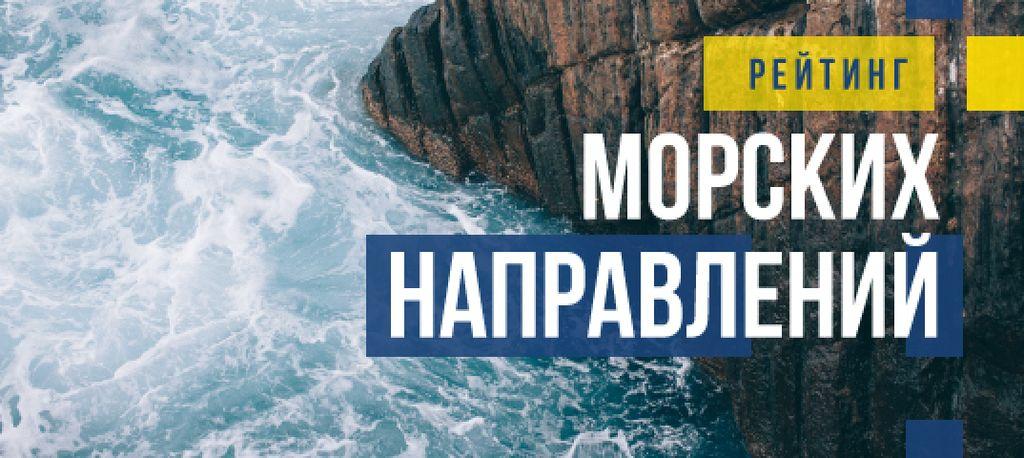 Sea Cruises Guide with Water Waves in Blue — Modelo de projeto