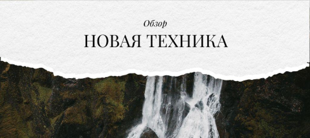 New Technics review with scenic Waterfall — Modelo de projeto