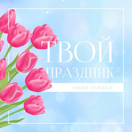 Women's Day Special Offer with tulips Animated Post – шаблон для дизайну