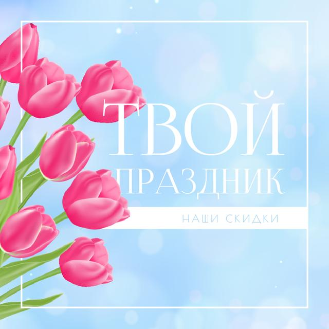 Template di design Women's Day Special Offer with tulips Animated Post