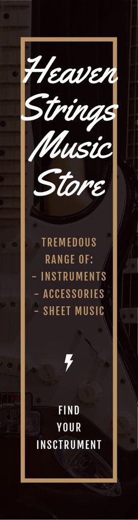 Heaven Strings Music Store — ein Design erstellen