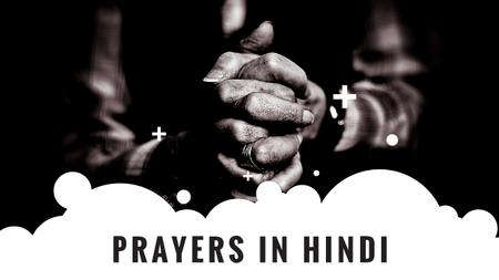 Hindi Faith Hands Clasped in Prayer Youtube Thumbnail Design Template