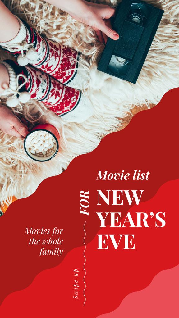 Girl with VHS and Christmas drink — Создать дизайн