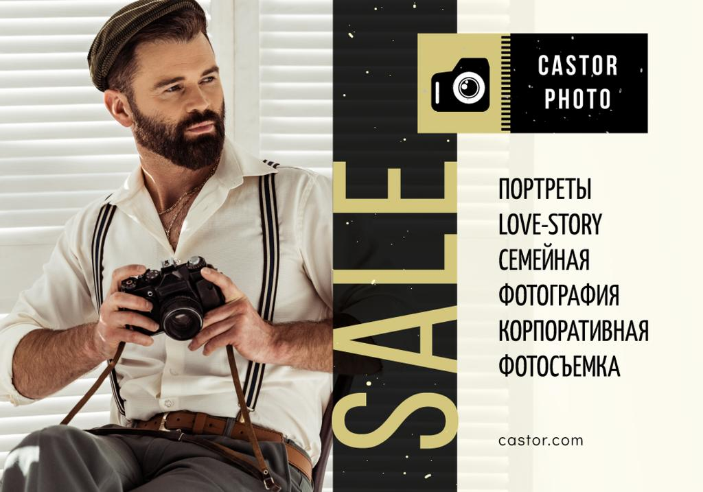 Photography Offer Hipster Man with Camera — Crear un diseño