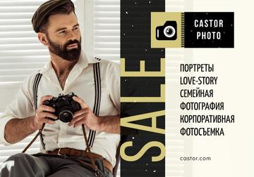 Photography Offer Hipster Man with Camera | VK Universal Post