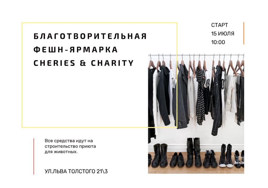 Charity Sale Announcement with Black Clothes on Hangers — Crear un diseño