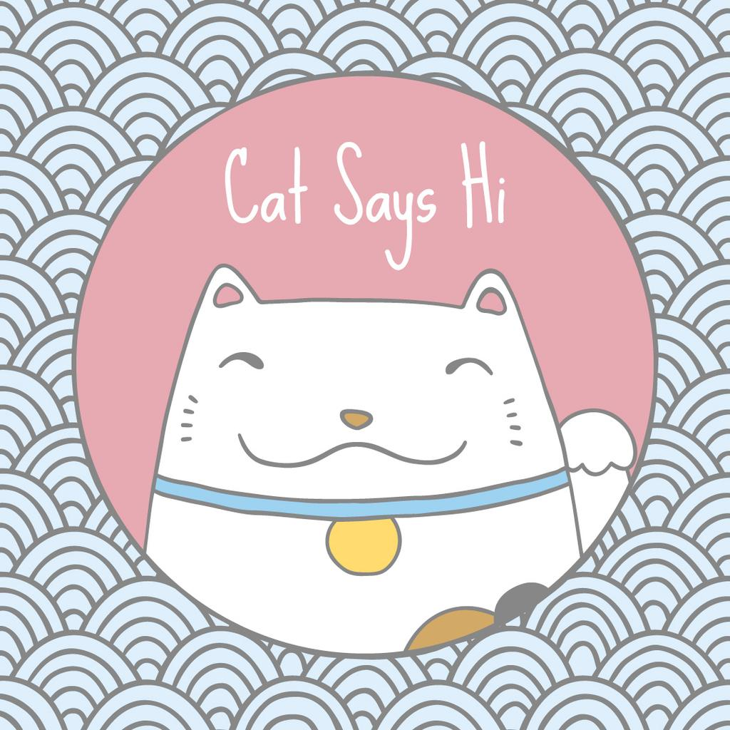 Cute Cat in Pink Circle — Crear un diseño