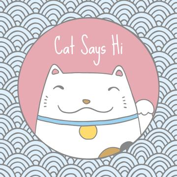 Cats says hi card