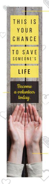 Citation about volunteer work Skyscraper – шаблон для дизайну