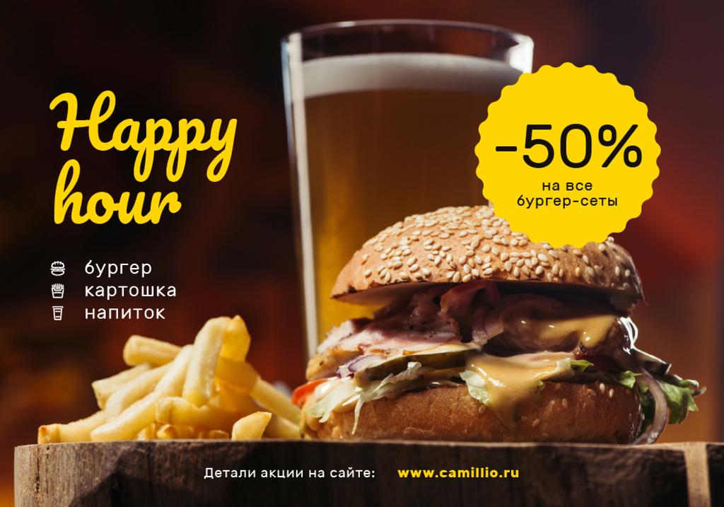 Special Happy Hour Offer with Burger and beer — Maak een ontwerp