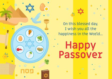 Happy Passover dinner Postcardデザインテンプレート