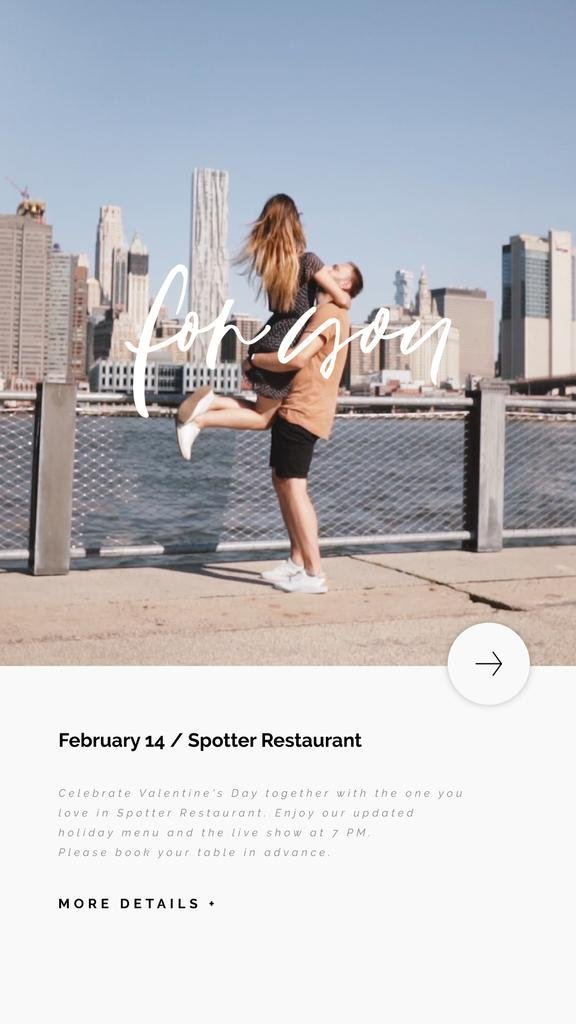Valentine's Day Celebration Hugging Couple in City | Vertical Video Template — Создать дизайн