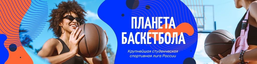 Sport Center Ad Woman Playing Basketball — Crear un diseño