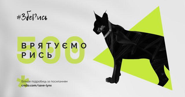 Fauna Protection Wild Lynx Silhouette Facebook AD Modelo de Design