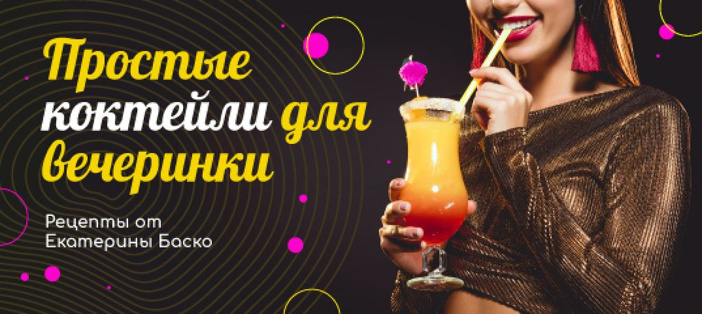 Party Drinks Recipes with Woman Drinking Cocktail — Créer un visuel