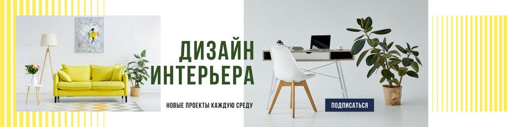 Interior Design Tips Modern Interior in White | VK Community Cover — Crear un diseño
