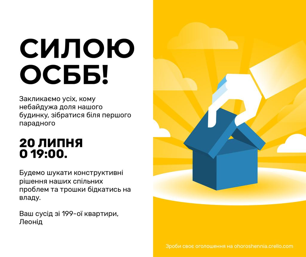Household Meeting Announcement House Model | Facebook Post Template — Створити дизайн