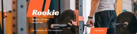 Modèle de visuel Gym Promotion with Man Training with Barbell - VK Community Cover