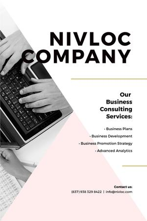 Business consulting services Pinterestデザインテンプレート
